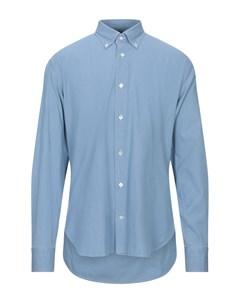 Джинсовая рубашка Danolis