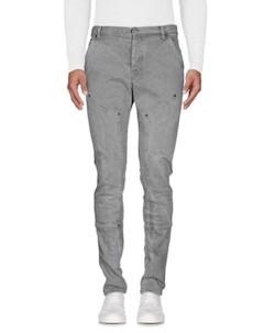 Джинсовые брюки The viridi-anne