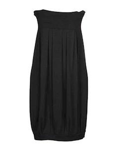 Короткое платье Elio fronterre'