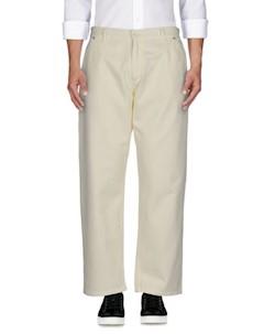 Джинсовые брюки Très bien