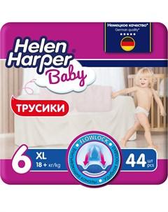 Подгузники трусики Baby XL 16кг 18 кг 44шт Helen harper
