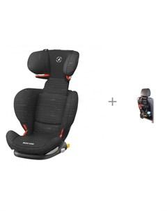Автокресло Rodi Fix Air Protect с чехлом Diono для спинки переднего автомобильного сиденья Stow n Go Maxi-cosi