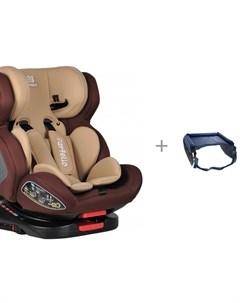 Автокресло GM0932 с дорожным столиком для детского автокресла Bradex Весёлое путешествие Farfello