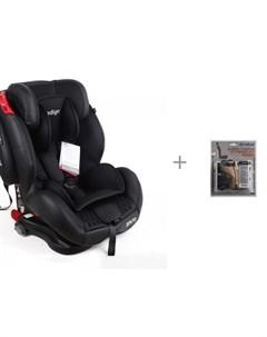 Автокресло Bento Isofix SPS с защитой спинки сиденья от грязных ног ребенка АвтоБра Indigo