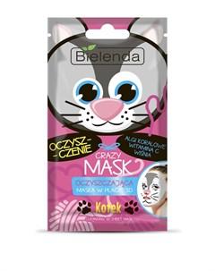 Тканевая маска Котик Bielenda