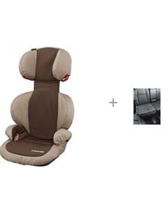Автокресло Rodi SPS с чехлом под детское кресло АвтоБра Maxi-cosi