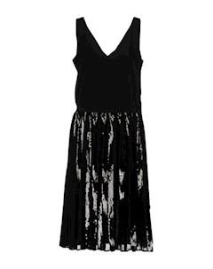 Платье миди Patrizia pepe sera
