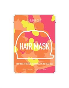 Маска для волос Camouflage Hair Mask Kocostar