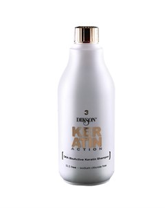 Биоактивный протеиновый шампунь BioActive Keratin Shampoo 3 Dikson