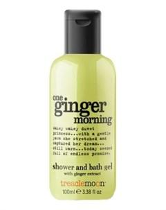 Гель One Ginger Morning Bath Shower Gel для Душа Бодрящий Имбирь 100 мл Treaclemoon