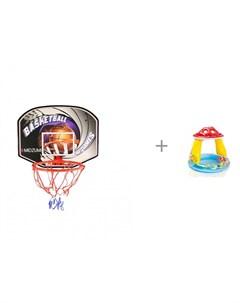 Щит баскетбольный с мячом и насосом и Бассейн Intex Мухомор 102х89 см Midzumi