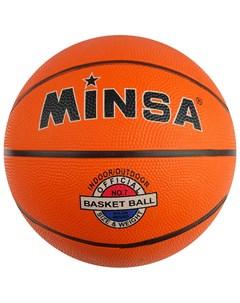 Мяч баскетбольный резина размер 7 475 г Minsa