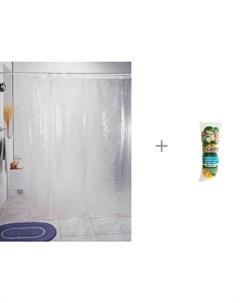 Шторы для ванн 180х180 см и мочалка для тела Wellness La Chista King diamond international
