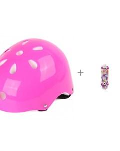 Шлем защитный 71928 и скейтборд Круизер Calm Palm Plank Veld co