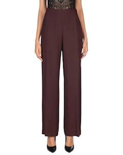 Повседневные брюки Ilia