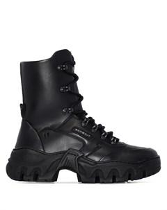 Ботинки Boccaccio II на шнуровке Rombaut