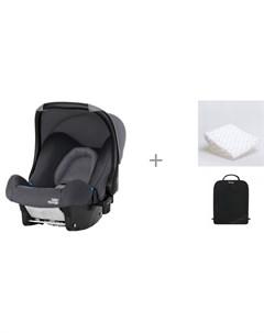 Автокресло Baby Safe подушка вкладыш Барлео и защитный коврик Munchkin Brica Britax roemer