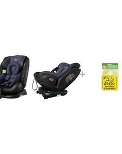 Автокресло Asteroid ST 3 и Знак автомобильный Baby Safety Ребенок в машине Carrello
