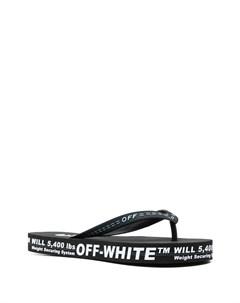 Шлепанцы с логотипом Off-white