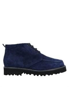 Полусапоги и высокие ботинки Via mercanti