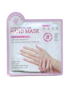Маска для рук комплексный уход beauty clinic double special care hand mask Beauty clinic