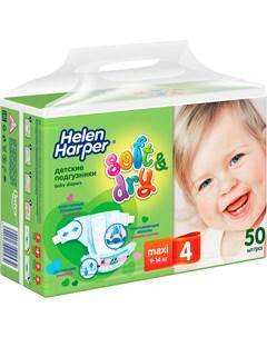 Подгузники Soft Dry Maxi 4 9 14кг 50шт Helen harper