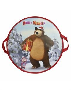 Маша и Медведь ледянка 52 см круглая 1toy