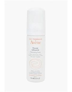 Пенка для умывания Avene