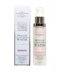 Мицеллярная вода для лица 50мл Make u make