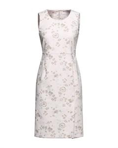 Короткое платье A.d.e.l.e.  1961