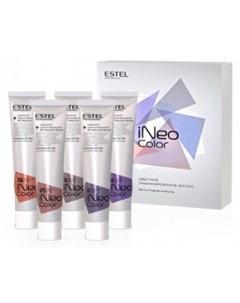 Цветной ламинирующий 3D гель для волос iNeo Color CR 61 61 Светский раут 60 мл Estel (россия)
