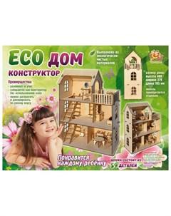 Конструктор Eco Дом 59 деталей Polly