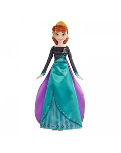 Кукла Холодное Сердце 2 Королева Анна Disney princess
