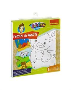 Набор для рисования Медведь холст 25x25см на рамке акр краски кисть палитра Bondibon