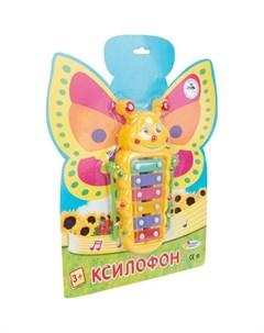 Ксилофон Бабочка Играем вместе