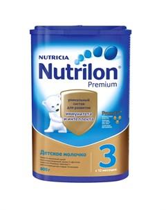 Молочко детское PronutriPlus 3 с 12 месяцев 800 г Nutrilon