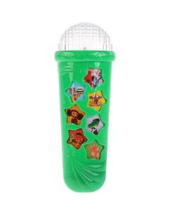 Развивающий микрофон 14 песен детского сада голоса животных 5x15x24 Умка