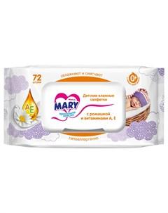 Салфетки влажные с ромашкой и витаминами А и Е 72 шт Mary