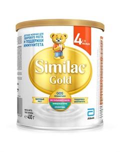 Детское молочко Gold 4 с 18 месяцев 400 г Симилак