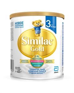 Детское молочко Gold 3 с 12 месяцев 400 г Симилак