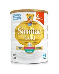 Детское молочко Gold 4 с 18 месяцев 900 г Симилак