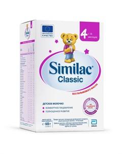 Детское молочко Classic 4 с 18 месяцев 600 г Симилак