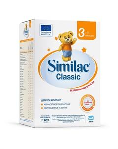 Детское молочко Classic 3 с 12 месяцев 600 г Симилак