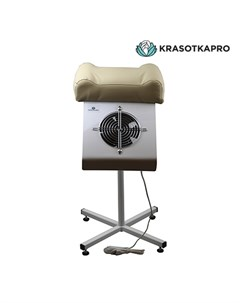 Пылесос для педикюра с подставкой бежевый 65W Krasotkapro
