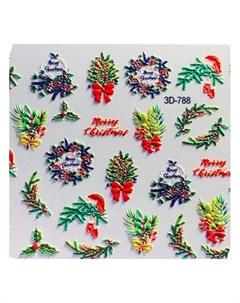 3D слайдер 788 Рождество Новый год Anna tkacheva