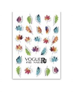 Слайдер дизайн 165 Vogue nails
