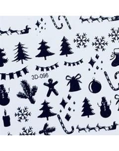 3D слайдер 96 черный Зима Новый год Anna tkacheva