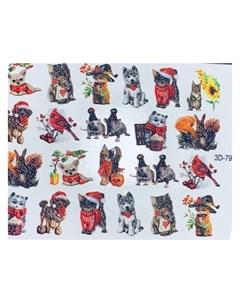 3D слайдер 796 Новый год Животные Anna tkacheva