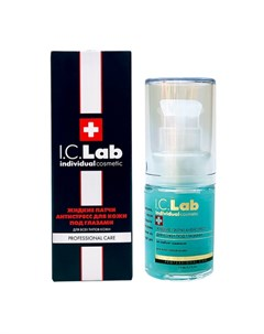 Жидкие патчи для кожи под глазами Антистресс 15 мл I.c.lab individual cosmetic
