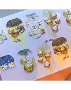 3D слайдер 480 Новый год Игрушки Anna tkacheva